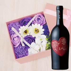 父の日 ギフト ワイン&シャボンフラワー カラーBOX ピンク【ワイン 花 石鹸 プレゼント 贈り物 ソープフラワー】 lunatable