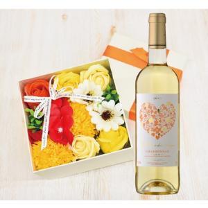 父の日 ギフト ワイン&シャボンフラワー カラーBOX イエロー【ワイン 花 石鹸 プレゼント 贈り物 ソープフラワー】 lunatable