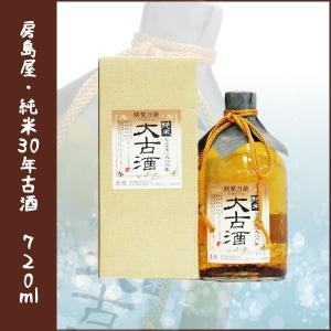 所酒造 揖斐乃蔵 純米 大古酒 1986年製造年度 720ml|lunatable