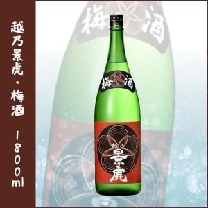 諸橋酒造 越乃景虎 梅酒 1800ml|lunatable