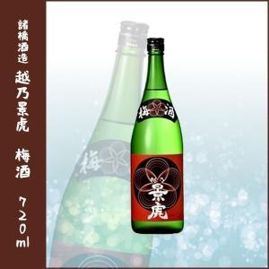 諸橋酒造 越乃景虎 梅酒720ml|lunatable