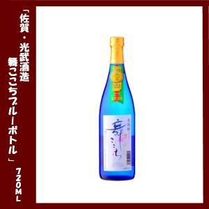 光武酒造 舞ここちブルーボトル 720ml lunatable