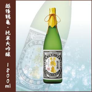 越後鶴亀 超特醸 純米大吟醸1800ml lunatable