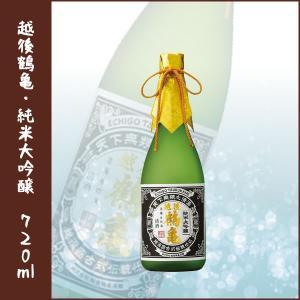 越後鶴亀 超特醸 純米大吟醸720ml lunatable