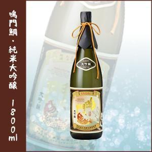 鳴門鯛 純米大吟醸 1800ml lunatable