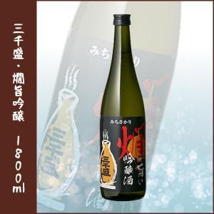 三千盛 燗旨吟醸 1800ml|lunatable