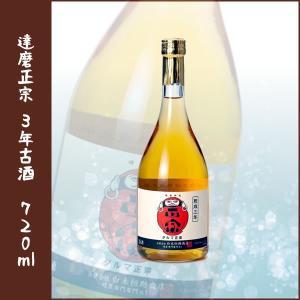 達磨正宗 3年古酒  720ml|lunatable