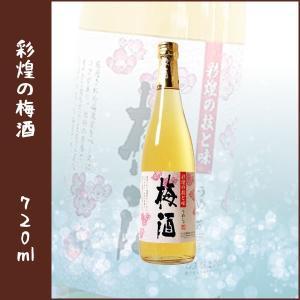 白玉醸造 彩煌の梅酒 720ml lunatable