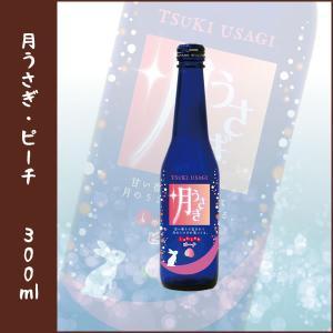 月うさぎ ピーチ 300ml|lunatable