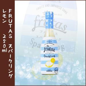 梅乃宿酒造 FRUTAS スパークリング レモン 250ml lunatable