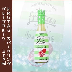 梅乃宿酒造 FRUTAS スパークリング グレープフルーツ 250ml lunatable