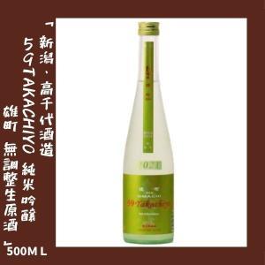 59 Takachiyo 純米吟醸 OMACHI 無調整生原酒 500ml|lunatable