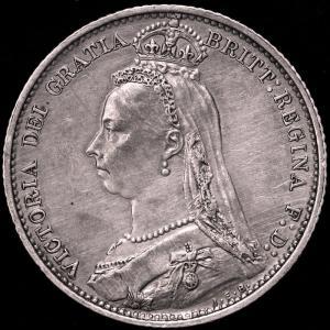 イギリス ヴィクトリア(ビクトリア) 1900年 6ペンス銀貨|lunatrading
