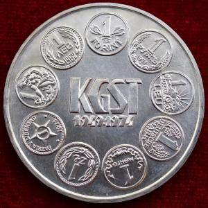 ハンガリー 1974年 100フォリン...