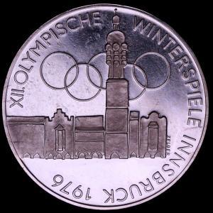 オーストリア 1976年 100シリン...