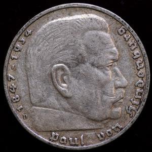 ドイツ 第三帝国 1935年D  ヒンデンブルク大統領 5ライヒスマルク銀貨