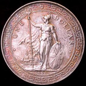 イギリス 1898年B 1ドル 貿易銀貨|lunatrading