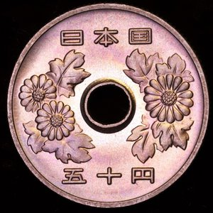 日本 1982年(昭和57年)50円硬貨 桃色菊満開 完全未使用|lunatrading