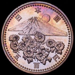 日本 1999年(平成11年) 御在位10年記念 500円硬貨|lunatrading