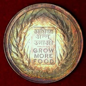 インド 1973年 20ルピー プルーフ 大型銀貨 国連食糧農業機関|lunatrading