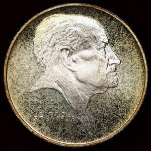 チェコスロバキア 1978年 50コルナ プルーフ 銀貨 ズデニエク・ネイエドリー生誕100周年記念 lunatrading