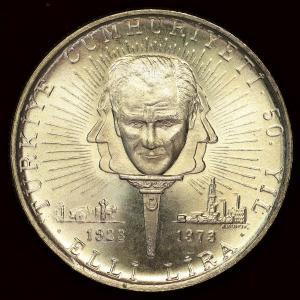 トルコ 1973年 50リラ プルーフライク 銀貨 共和国50周年 lunatrading