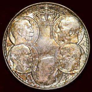 ギリシャ 1963年 大室100周年 30ドラクマ 銀貨 lunatrading