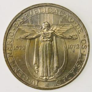 ポルトガル 1972年 50エスクード 銀貨 叙事詩「ウズ・ルジアダス」400周年記念 lunatrading