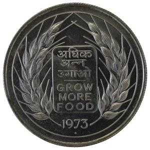 インド 1973年 10ルピー 大型銀貨 国連食糧農業機関 lunatrading