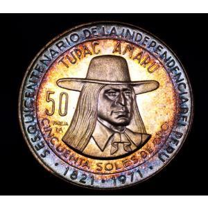ペルー 50ソル 大型 銀貨 1971年銘 往年レインボー 未使用極希少 lunatrading