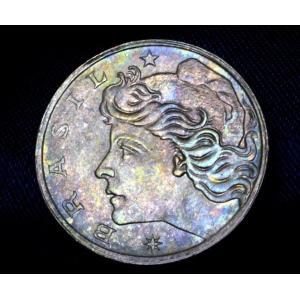 ブラジル 10センタボス 硬貨 コイン 1967年銘 レインボー lunatrading