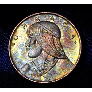 パナマ 1センテシモ 硬貨 コイン 1968年銘 ラブリーカラートーン lunatrading