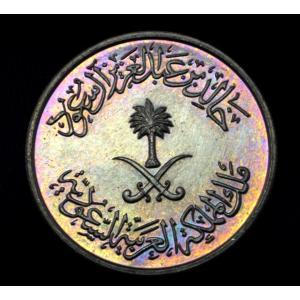 サウジアラビア 5ハララ 硬貨 コイン 1978年銘 ミステリアストーン 未使用 lunatrading