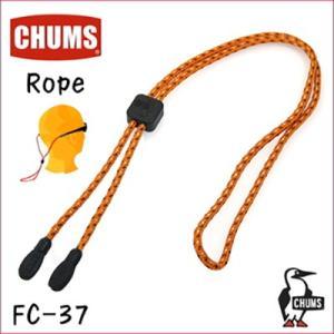 チャムス メガネチェーン Rope ロープ FC-37 オレンジ柄 スットパー付きグラスコード lune-shop
