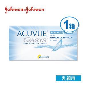 アキュビューオアシス乱視用 製造元  : ジョンソン&ジョンソン 6枚 医療機器承認番号 21800...