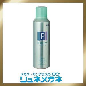 【送料無料】パール プラクリーン 業務用 200ml|lune-shop