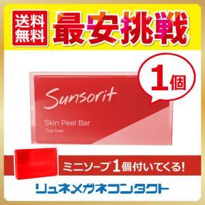 スキンピールバーティートゥリー + ティートゥリーミニソープ15gつき【Skin Peel Bar】 |lune-shop