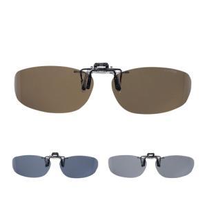 【送料無料】偏光サングラス メガネ取り付けタイプ クリップオンキーパー サイドカバー (スモーク) 9323-02 1本 lune-shop