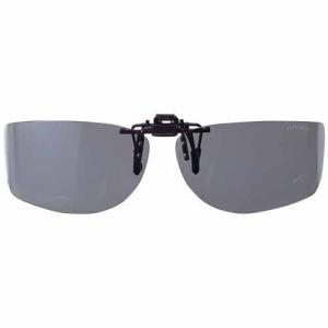 【送料無料】偏光サングラス メガネ取り付けタイプ クリップオンキーパー サイドカバー (スモーク) 9322-02 1本 lune-shop