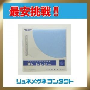 優れたメガネ拭き 東レ トレシー 30cm×30cm|lune-shop