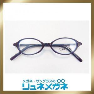 【家メガネ】セルフレーム Jimothy 【CH0316-C002】(度入りレンズ付き+メガネ拭き+布ケース付)
