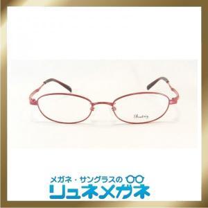 【家メガネ】メタルフレーム赤色【WS7335-C8】(度入りレンズ付き+メガネ拭き+布ケース付)