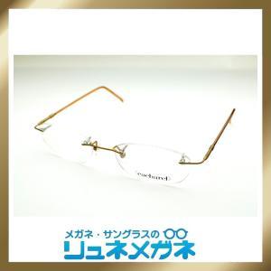 【厳選メガネ】ツーポイントフレームCACHAREL-CA055-M002 (度入りレンズ+メガネ拭き+布ケース付)