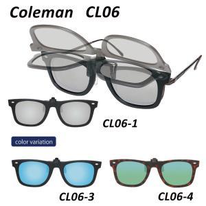 Coleman(コールマン) CL06 クリップオン 前掛け偏光サングラス UVカット  自然の楽し...