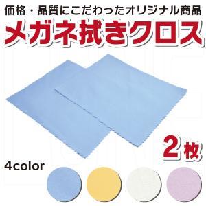 【商品詳細】 ■カラー:ブルー・イエロー・ホワイト・ラベンダー ■サイズ:約14cm×12cm  ■...
