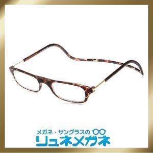 Clic readers クリックリーダー ブラウン シニアグラス/リーディンググラス/老眼鏡 【送料無料】