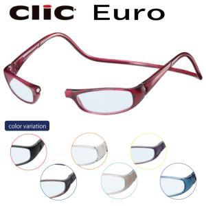 Clic Euro クリックユーロ 全7色 シニアグラス/リーディンググラス/老眼鏡 【送料無料】