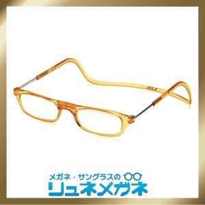 Clic readers クリックリーダー オレンジ シニアグラス/リーディンググラス/既製老眼鏡 【送料無料】
