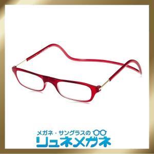 Clic readers クリックリーダー レッド シニアグラス/リーディンググラス/老眼鏡 【送料無料】