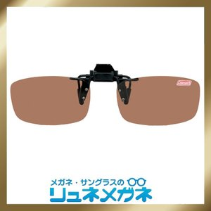 Coleman/コールマン  メガネ取付用 偏光サングラス(クリップオンサングラス) CL01-2(...